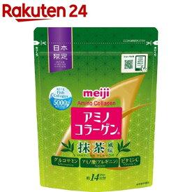 【企画品】アミノコラーゲン 抹茶風味 約14日分(98g)【アミノコラーゲン】