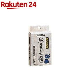 純マタタビ精(0.5g*10包入)