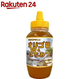 オリゴ糖&はちみつ(800g)