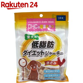 DHC 愛犬用 低脂肪ダイエットジャーキー(100g)【DHC ペット】