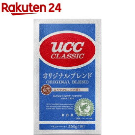 UCC クラシック オリジナルブレンド レギュラーコーヒー 粉(200g)【UCC クラシック】