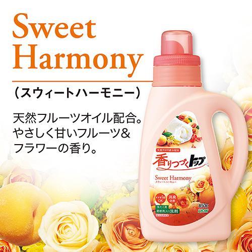 香りつづくトップスウィートハーモニー柔軟剤入り洗濯洗剤本体
