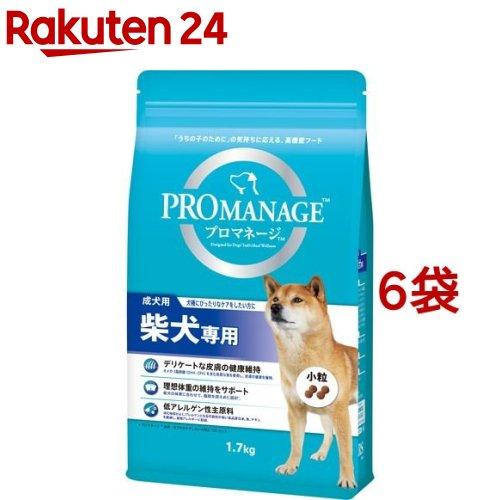 プロマネージ 柴犬専用 成犬用(1.7kg*6コセット)【プロマネージ】