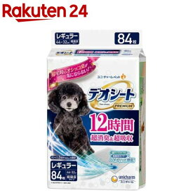 デオシート Premium 12時間超消臭&超吸収 レギュラー(84枚入)【デオシート】