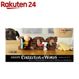 SNOOPY COLLECTION of WORDS(1BOX)