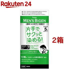 メンズビゲン ワンタッチカラー 7 ナチュラルブラック(2箱セット)【メンズビゲン】[白髪染め]