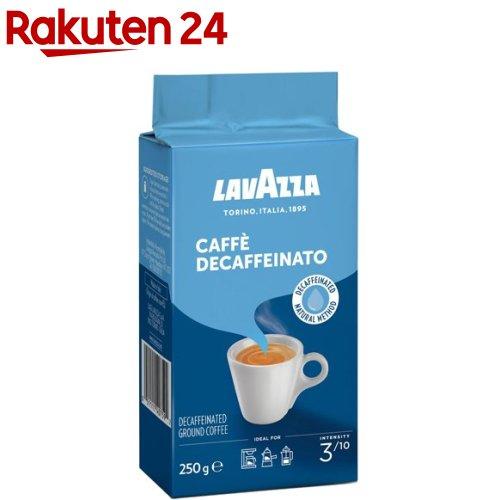 ラバッツァ デカフェ カフェインレス(250g)