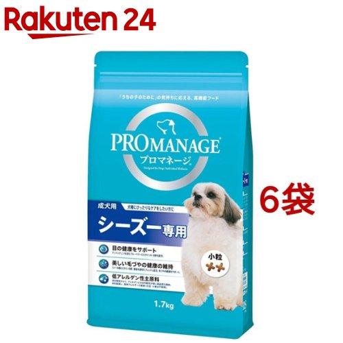 プロマネージ シーズー専用 成犬用(1.7kg*6コセット)【プロマネージ】