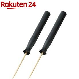 曙産業 竹串でたこピック二本組 黒 CH-2087(1セット)