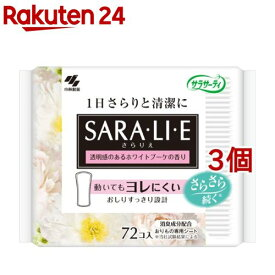 サラサーティ サラリエ ホワイトブーケの香り(72コ入*3コセット)【サラサーティ】
