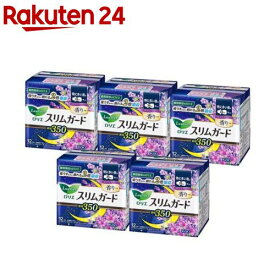 ロリエスリムガード ラベンダーの香りつき 特に多い夜用350(12個入*5袋セット)【ロリエ】