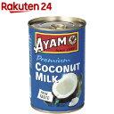 アヤム ココナッツミルク プレミアム(400mL)【アヤム】