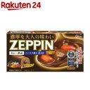 カレーゼッピン 辛口(175g)【ZEPPINシリーズ】
