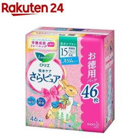 ロリエ さらピュア スリムタイプ 15cc 無香料 ジャンボパック(46枚入)【ロリエ】