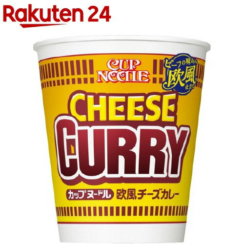 日清カップヌードル 欧風チーズカレー(85g*20食入)【カップヌードル】