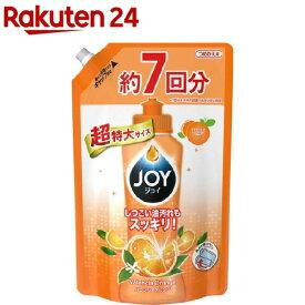 ジョイ コンパクト 食器用洗剤 バレンシアオレンジの香り 超特大 つめかえ用(1065mL)【mgt13】【StampgrpB】【ジョイ(Joy)】
