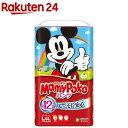 マミーポコ パンツ Lサイズ(44枚入)【マミーポコ】
