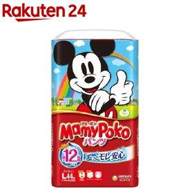 マミーポコ パンツ Lサイズ(44枚入)【KENPO_09】【KENPO_12】【3brnd-11all】【3brnd-11】【マミーポコ】