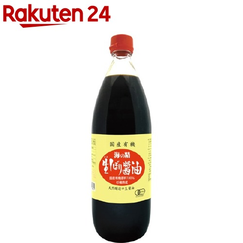 海の精 国産有機 生しぼり醤油(1L)【イチオシ】【海の精】