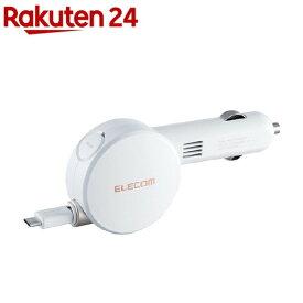 エレコム 2.4A iQOS用巻取りDC充電器 ホワイト MPA-CCIQ02WH(1コ入)【エレコム(ELECOM)】