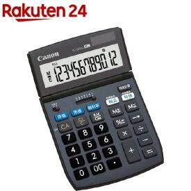 キヤノン 電卓 TS-122TSG(1台)
