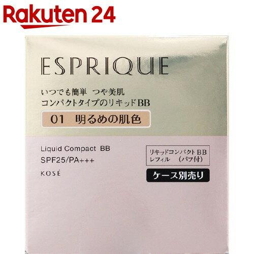 エスプリーク リキッド コンパクト BB 01 明るめの肌色 レフィル(13g)【エスプリーク】