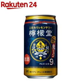 檸檬堂 鬼レモン 缶(350ml*24本入)