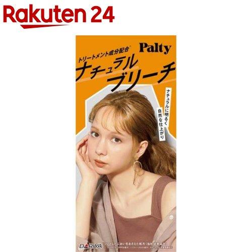パルティ ナチュラルブリーチ(1セット)【パルティ】