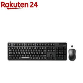 エレコム キーボード ワイヤレス メンブレン フル マウス付 ブラック TK-FDM106MBK(1セット)【エレコム(ELECOM)】