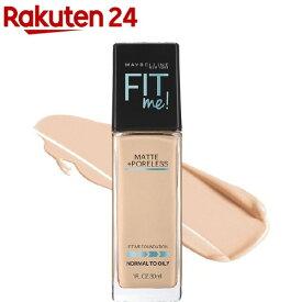 【訳あり】フィットミー リキッド ファンデーション 【マット】122 標準的な肌色(ピンク系)(30ml)【メイベリン】
