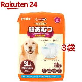 ペティオ ずっとね 老犬介護用 紙おむつ 3Lサイズ(12枚入*3袋セット)【ペティオ(Petio)】