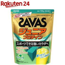 ザバス ジュニアプロテイン マスカット風味(700g(約50食分)*2袋セット)【ザバス(SAVAS)】