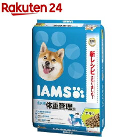 アイムス 成犬用 体重管理用 チキン 小粒(12kg)【m3ad】【dalc_iams】【アイムス】[ドッグフード]