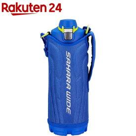 タイガー ステンレスボトル サハラクール 1.2L ブルー MME-E120 AN(1コ)【タイガー(TIGER)】[水筒]