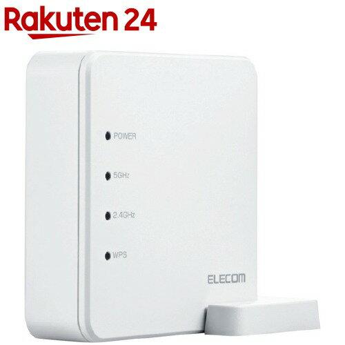 エレコム 11ac 867+300Mbps 無線LANルーター ホワイト WRC-1167FS-W(1台)【エレコム(ELECOM)】
