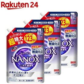 トップ スーパーナノックス ニオイ専用 抗菌 高濃度 洗濯洗剤 液体 つめかえ用 超特大(1230g*3袋セット)【u7e】【6grp-1】【スーパーナノックス(NANOX)】