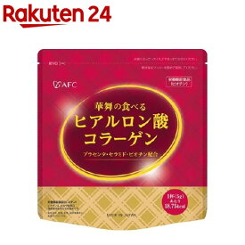 華舞の食べるヒアルロン酸コラ-ゲン(130g)【エーエフシー(AFC)】