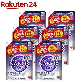 トップ スーパーナノックス ニオイ専用 抗菌 高濃度 洗濯洗剤 液体 つめかえ用 超特大(1230g*6袋セット)【u7e】【LB12DL】【i7n】【スーパーナノックス(NANOX)】