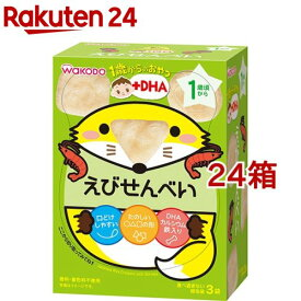 和光堂 1歳からのおやつ+DHA えびせんべい(18g(6g*3袋入)*24箱セット)