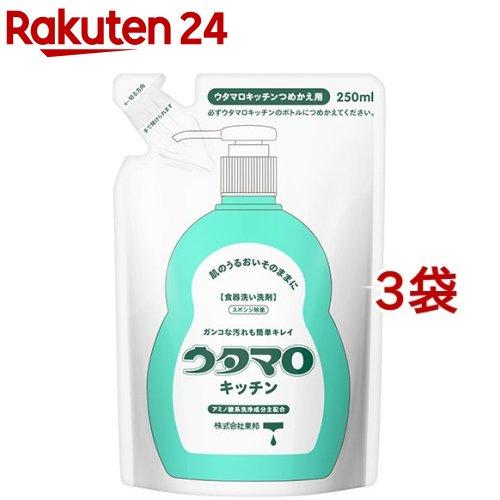 ウタマロ キッチン 詰替(250mL*3コセット)【ウタマロ】