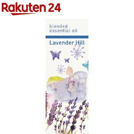 ブレンドエッセンシャルオイル ラベンダーヒル(30ml)【生活の木 エッセンシャルオイル】