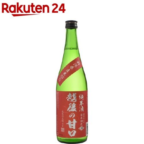 越後の甘口 純米酒(720mL)
