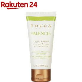 TOCCA(トッカ) ボヤージュ ハンドクリーム バレンシア(90ml)【TOCCA(トッカ)】