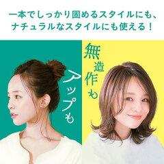 VO5スーパーキープヘアスプレイエクストラハード微香性