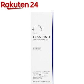 トランシーノ 薬用 ホワイトニングエッセンスEX(50g)【トランシーノ】