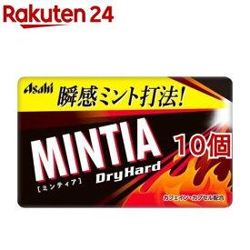 ミンティア ドライハード(50粒*10コセット)【MINTIA(ミンティア)】