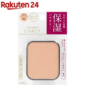資生堂 インテグレート グレイシィ モイストパクトEX レフィル ピンクオークル 10(11g)【インテグレート グレイシィ】