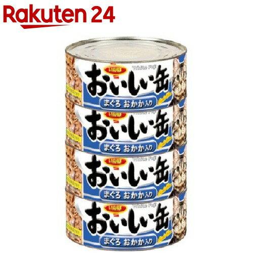いなば おいしい缶 まぐろ かつお節入り(155g*4缶)