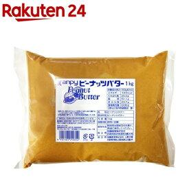 カンピー ピーナッツバター(無糖)(1kg)【Kanpy(カンピー)】