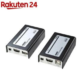 HDMI+USB2.0エクステンダー VGA-EXHDU(1コ入)